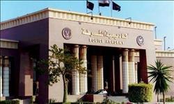 مؤتمر صحفي بأكاديمية الشرطة للإعلان عن قبول دفعة جديدة من الضباط المتخصصين