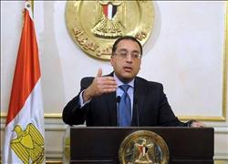 الإسكان: 5.6 مليار جنيه استثمارات بمشروعات الطرق المنفذة بالقاهرة الجديدة