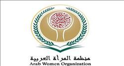منظمة المرأة العربية: زيارة القدس بعد 15 فبراير