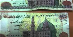 ضبط طالب بحوزته أوراق مالية مزورة بأحد الفنادق الكبرى بالقاهرة