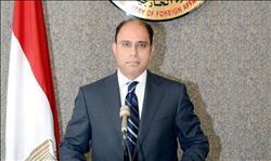 """مصر ترحب بقرار الولايات المتحدة إدراج  """"حسم"""" و """"لواء الثورة"""" بقائمة التنظيمات الإرهابية"""