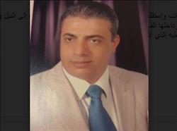 إحالة أوراق أمين شرطة وزوجته للمفتي لقتلهما صاحب عقار