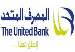 المصرف المتحد يوقع اتفاقية سجل الضمانات المنقولة مع I-Score