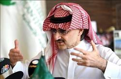 المملكة القابضة: الأمير الوليد بن طلال يستأنف عمله بعد إطلاق سراحه