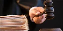 28 فبراير.. الحكم على أمين شرطة متهم بسرقة مواطن بالإكراه بالبساتين
