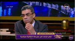 رزق: الحياة السياسية انتهت بصفقة بين السلطة والإخوان في 2010
