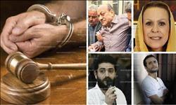 ننشر أبرز قرارات المحاكم على مدار الأسبوع