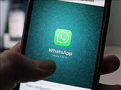 واتس اب: 1.5 مليار مستخدم للتطبيق حول العالم