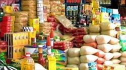 القابضة للصناعات الغذائية: أسعار السلع بالمجمعات أقل من السوق 20 %