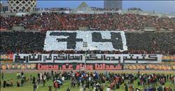 """شهداء الأهلي ال74 يزينون قمصان اللاعبين .. من """"تريكة"""" لـ""""بركات"""""""