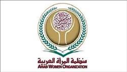 أحدث إنجازات التشريعية لأعوام 2015_2017 لصالح المرأة العربية