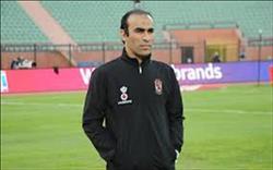 عبد الحفيظ : لاعبي الأهلي المستعدين من ودية السعودية ينضمون لمعسكر اسكندرية