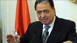 وزارة الصحة: والي رئيسًا لـ«فاكسيرا».. والبهنساوي لـ«المعامل»