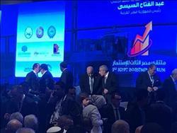 «الغرف العربية»: مصر ينتظرها مستقبل استثماري واعد