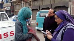 «التضامن»: سيدة «رصيف سانت فاتيما» ترفض الانتقال لدور الرعاية
