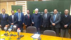علي جمعة: «مصر الخير» تستهدف تحقيق الاكتفاء للمجتمع المصري