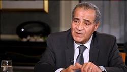 وزير التموين: أنا خليت الأسعار اللي بترتفع تنزل