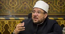 فيديو  وزير الأوقاف: أتعهد أمام الله ألا يتم استخدام المساجد في الدعوات السياسية