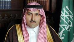 السفير السعودي باليمن: خطة العمليات الإنسانية للتحالف العربي تركز على 3 موانئ رئيسية