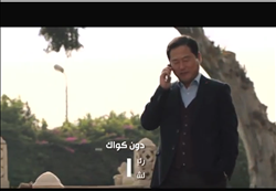 LG للإلكترونيات: «حان وقت الاستثمار فى مصر »
