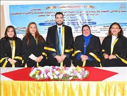 رسالة دكتوراه بجامعة حلوان توصى بـإنشاء مركز بحوث يتبع وزير السياحة