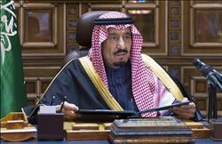 مجلس الوزراء السعودي: نهدف لضمان أمن واستقرار اليمن والحفاظ على كيان الدولة