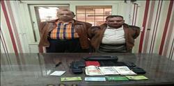 ضبط شخصين بتهمة النصب على المواطنين