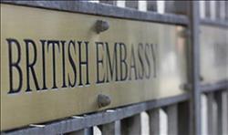 السفارة البريطانية والأمم المتحدة تظمان دورة تدريبية لمكافحة التهريب بأسوان