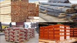 ننشر أسعار « مواد البناء» مع منتصف تعاملات الأربعاء