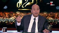 عمرو أديب يطالب باستبعاد الطفل الثالث من منظومة الدعم |فيديو