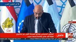«البنا» أمام الرئيس: زراعة 455 ألف فدان قمح بالمنظومة الجديدة