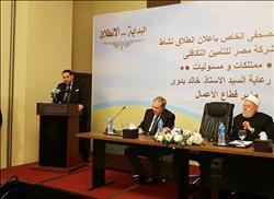 بدوي: مصر للتأمين منافس جيد للسوق الخاص