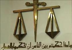 السجن 3 سنوات لعضو جماعة الإخوان الإرهابية بالشرقية