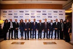 عاكف المغربي: بنك مصر يسعى لتعزيز الشمول المالي للتحول إلى مجتمع لانقدي