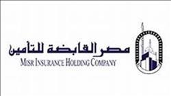 تدشين «مصر للتأمين التكافلي» برأس مال500 مليون جنيه