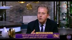 الأنباء الإيطالية بمصر: السيسي والشعب المصري صنعوا الديمقراطية