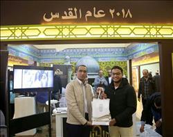توزيع جوائز مسابقة جناح الأزهر بمعرض الكتاب| صور