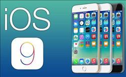 """آبل تعترف بتسريب أكواد برمجية خاصة بنظام التشغيل """"iOS"""""""