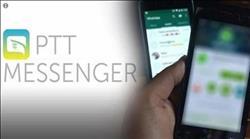 تركيا تطلق تطبيقًا منافسًا لـ «واتس اب»
