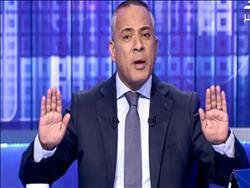 أحمد موسى: «إحنا ما نسواش حاجة من غير الجيش والشرطة»