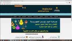 تعليم القاهرة تشارك مبادرة رعاية الموهوبين
