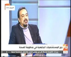 فيديو  حسام عبد الغفار يكشف أهم الأزمات التي تواجه المستشفيات الجامعية