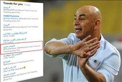 حسام حسن «تريند» على «تويتر» بعد وعكته الصحية