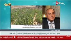 """فيديو..المدير الأسبق لأكاديمية ناصر: """"إحكام السيطرة"""" ضمن سمات العملية الشاملة"""