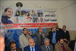 مؤتمر بشبرا الخيمة لحث المواطنين على المشاركة في الانتخابات