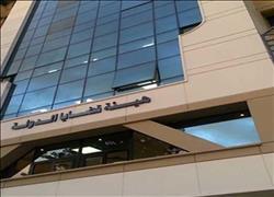 """""""قضايا الدولة"""" تتبرع لصندوق """"تحيا مصر"""" دعما للعمليات العسكرية في سيناء"""