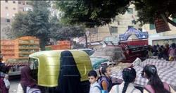 """لقطة اليوم..واجهة المدارس """"مولد وصاحبه غايب"""""""