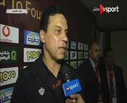 حسام البدرى: مباراة المقاولون كشفت سلبيات فى الأهلي