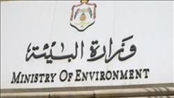 مصر تحرز تقدما في تقرير الأداء البيئي العالمي لعام 2018