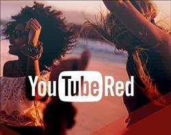 """يوتيوب «Red»"""" تغزو عددًا من الدول قريبًا"""